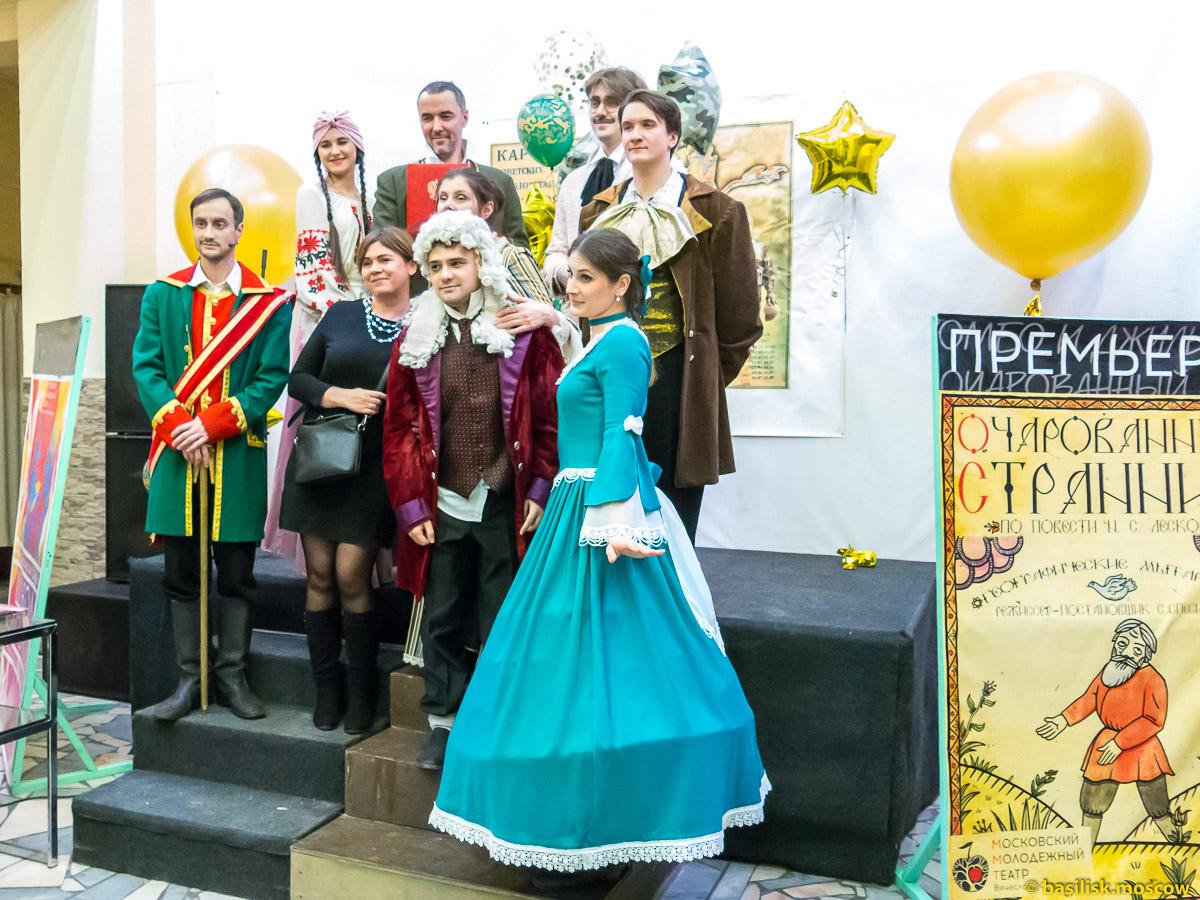 Московский молодёжный театр Вячеслава Спесивцева. Февраль 2018