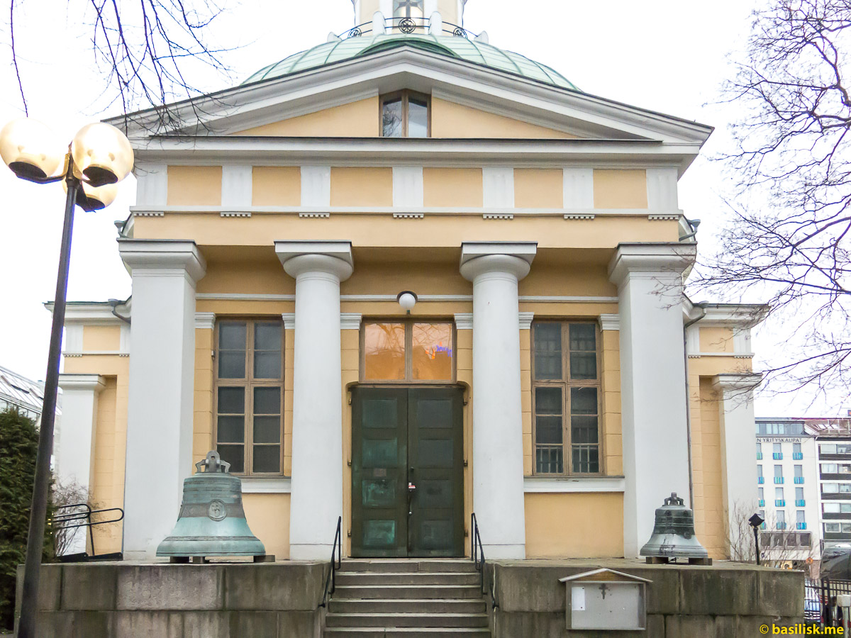 Прогулка по Турку. Turku. Январь 2018