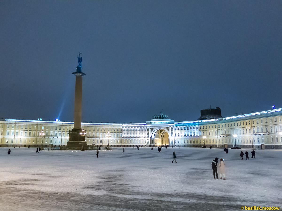 Зимний дворец. Дворцовая площадь. Петербург. Январь 2018