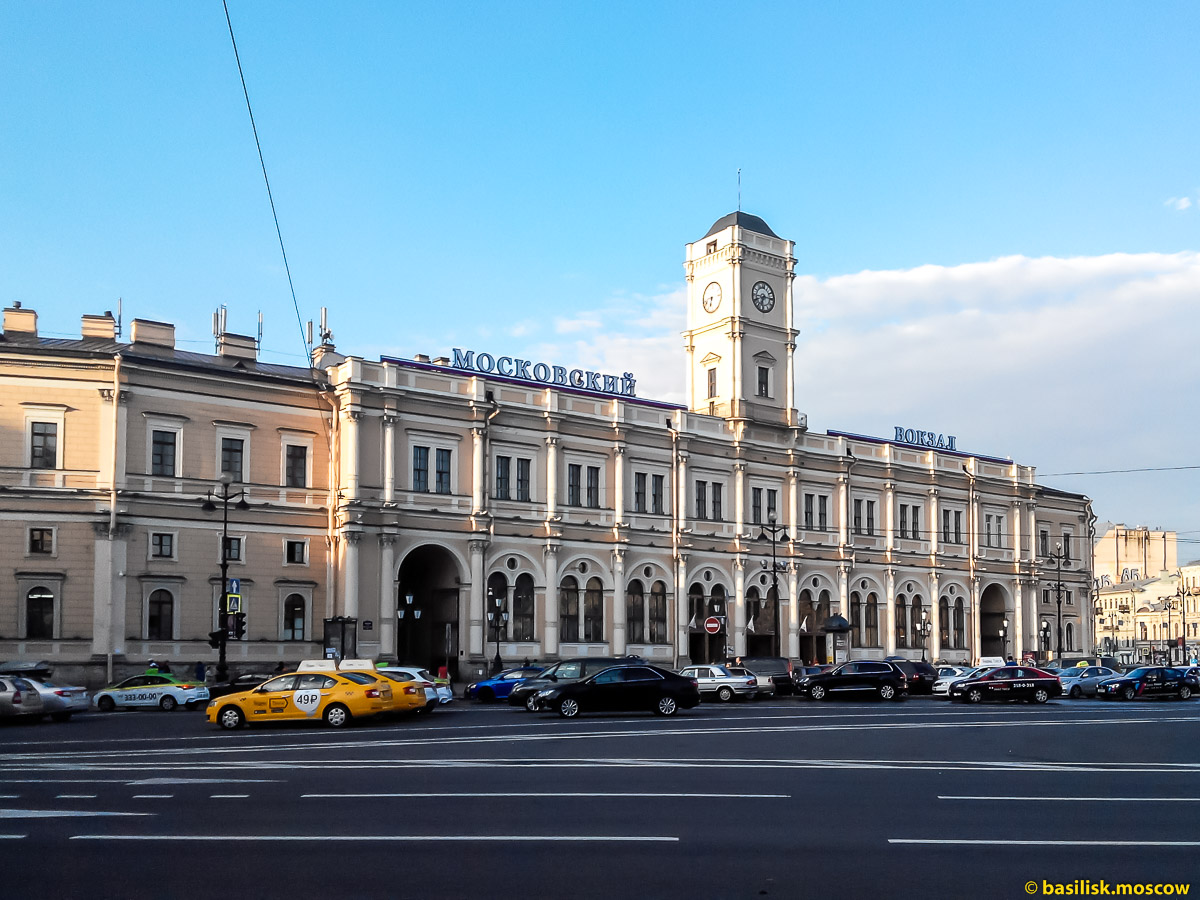 Московский вокзал. Петербург. Август 2017