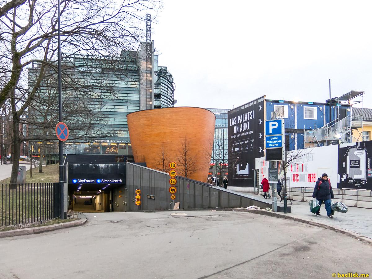 Прогулка по зимнему Хельсинки. Январь 2018