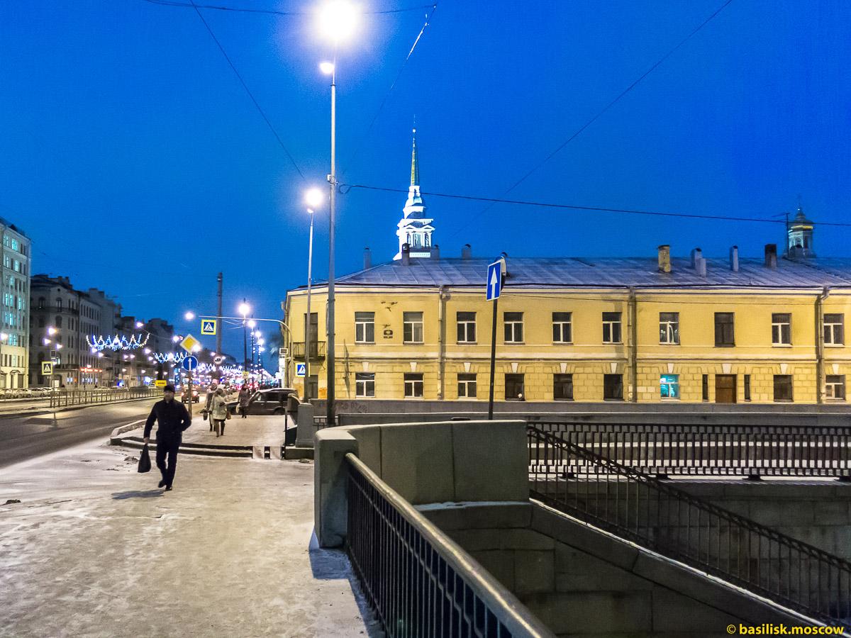Обводный канал. Ново-каменный мост. Петербург. Январь 2018