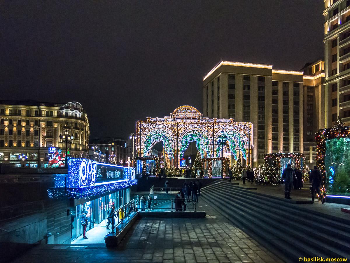 Манежная площадь. Новогодняя Москва. Декабрь 2017