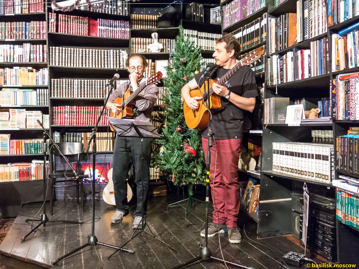 Концерт медицинской песни. Гиперион. Москва. 27 декабря 2017