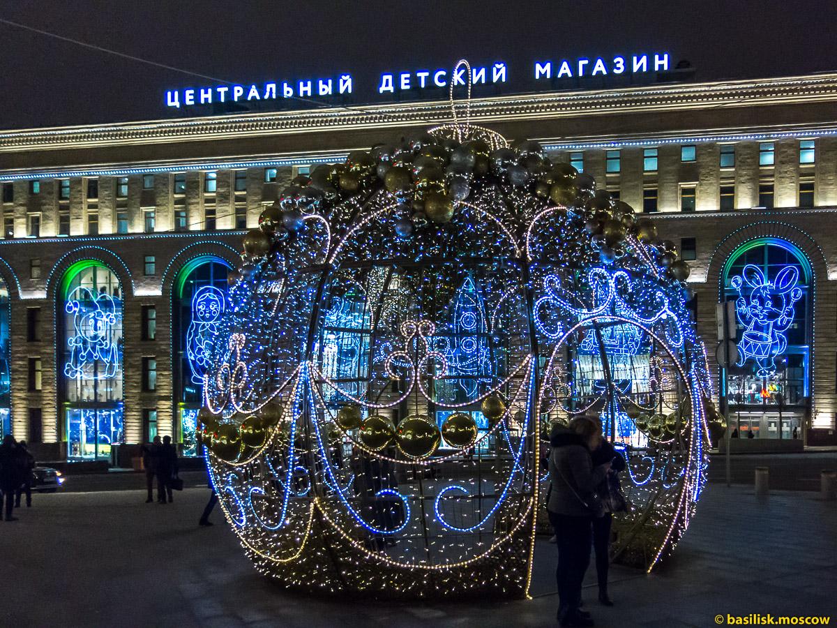 Новая площадь. Детский мир. Лубянка. Новогодняя Москва. Декабрь 2017