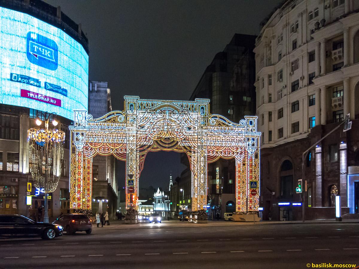 Тверская улица. Новогодняя Москва. Декабрь 2017