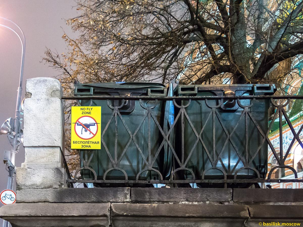 Над мусорными бачками летать запрещено! Васильевский спуск. Новогодняя Москва. Декабрь 2017