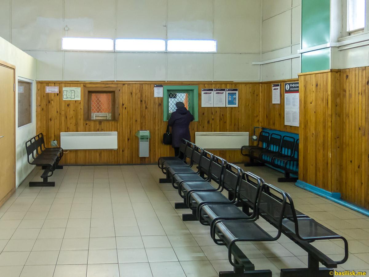 Станция Онега. Вокзал. Зал ожидания. Архангельская область. Сентябрь 2016