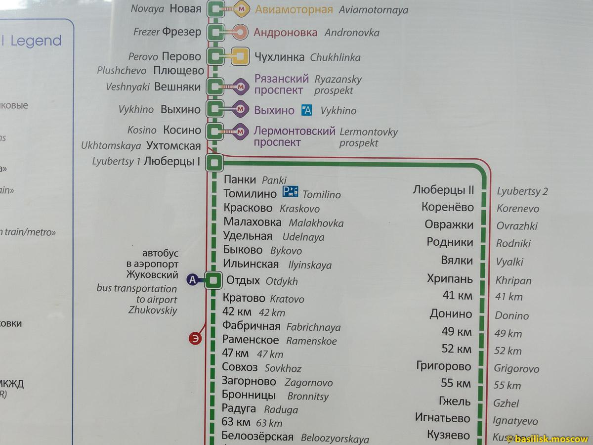 Платформа Панки. Октябрьский проспект. Люберцы. Август 2017