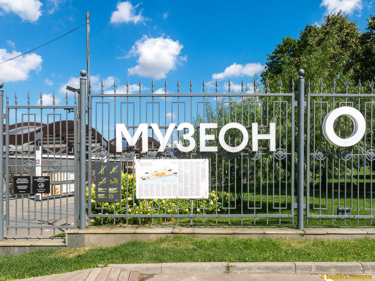 Крымская набережная. ЦДХ. Парк Музеон. Август 2017
