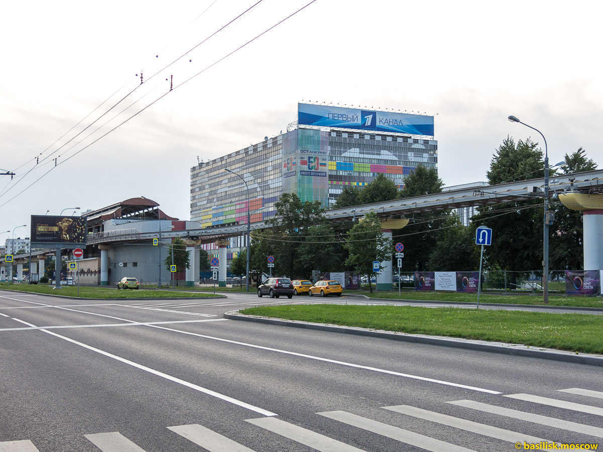 Станция монорельса Телецентр. Телецентр Останкино. Москва. Август 2017