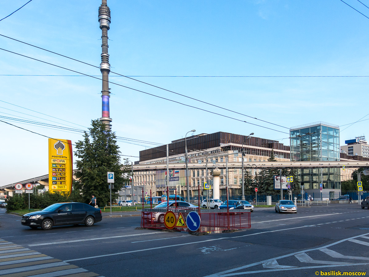 Телецентр Останкино. Останкинская телебашня. Москва. Август 2017
