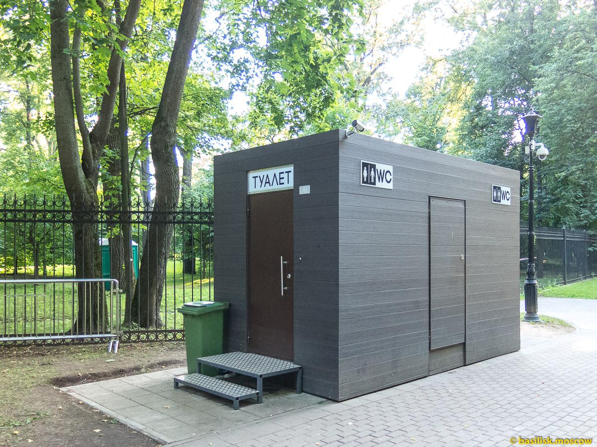 раздвинутая женский общественный туалет в парке того