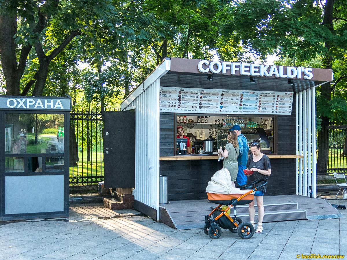 Охрана кофейного ларька. Парк Останкино. Москва. Август 2017