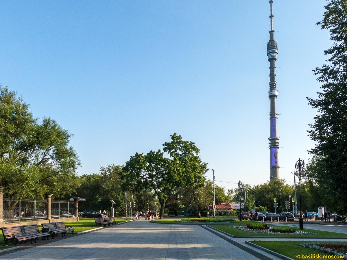 Новомосковская улица. Парк Останкино. Москва. Август 2017