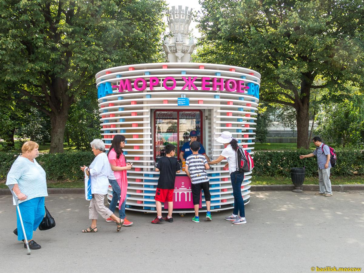 Мороженое. Прогулка по ВДНХ. Москва. Август 2017