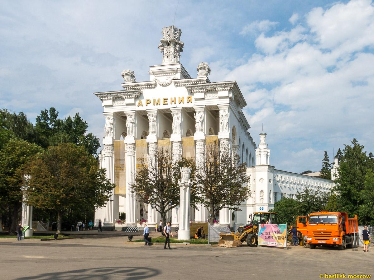 Павильон Армения. Прогулка по ВДНХ. Москва. Август 2017