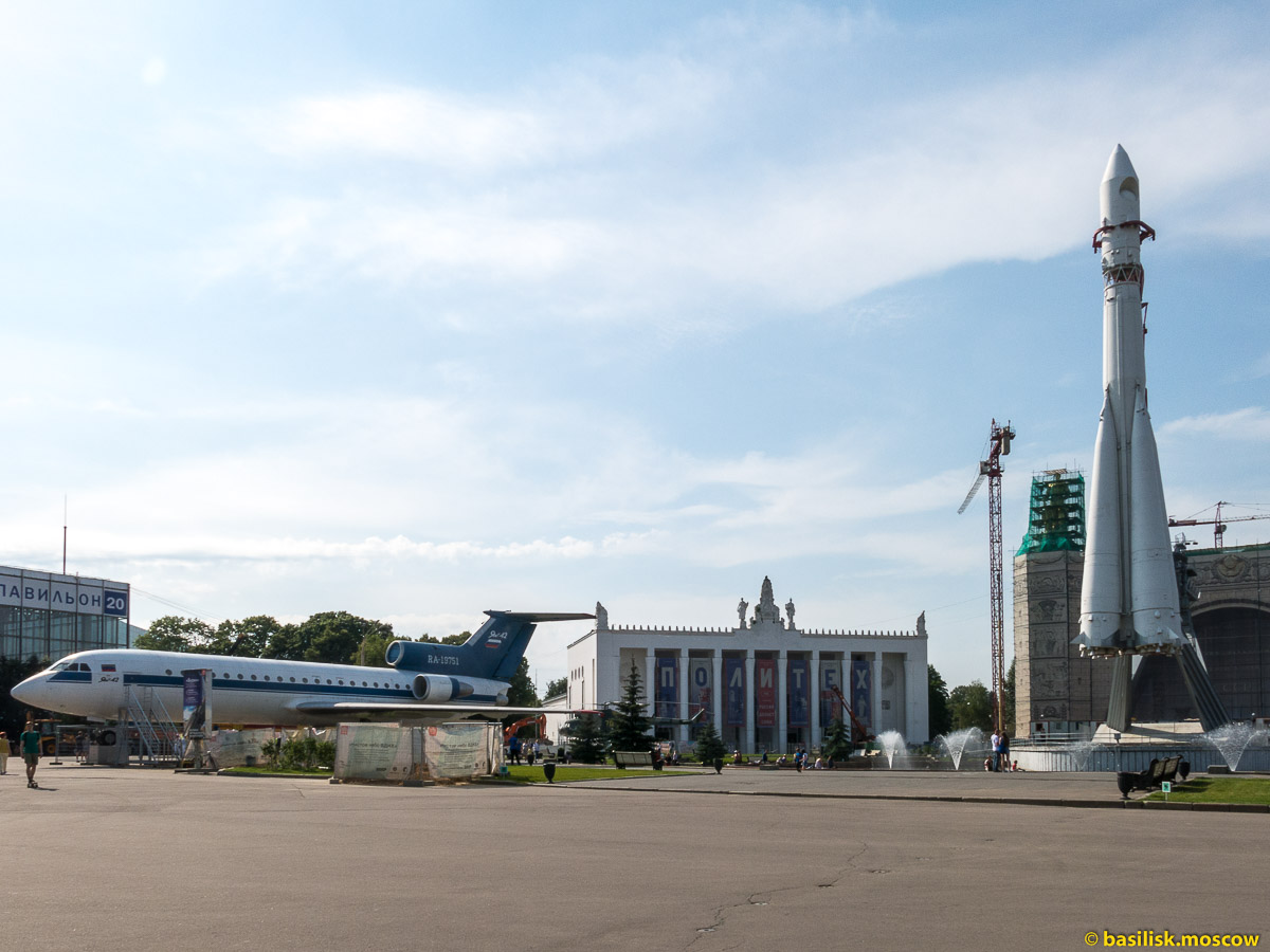 Самолёт и ракета перед павильоном Космос. Прогулка по ВДНХ. Москва. Август 2017
