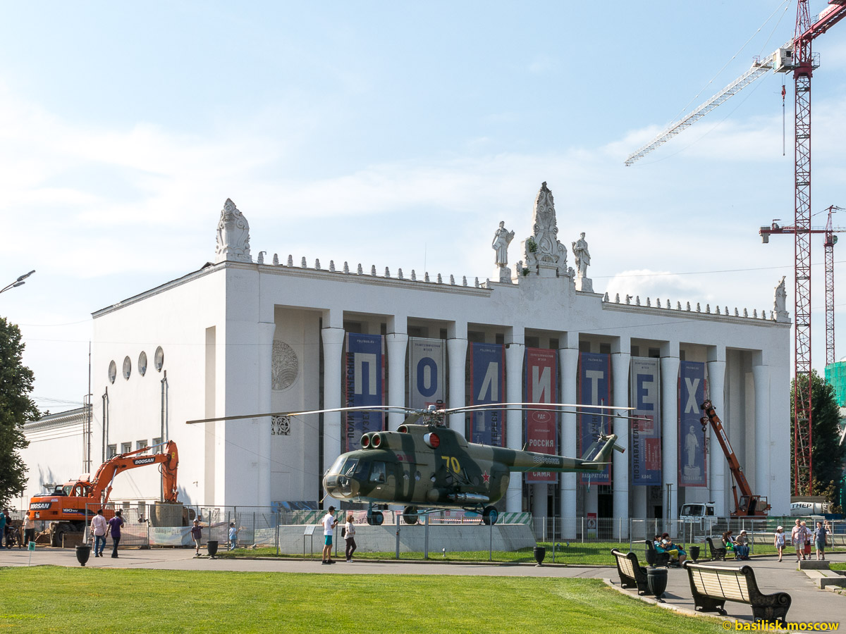 Вертолёт перед павильоном Транспорт. Прогулка по ВДНХ. Москва. Август 2017