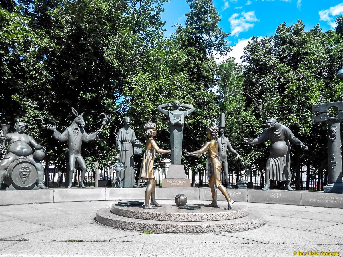 Болотная площадь. Москва. Июль 2017