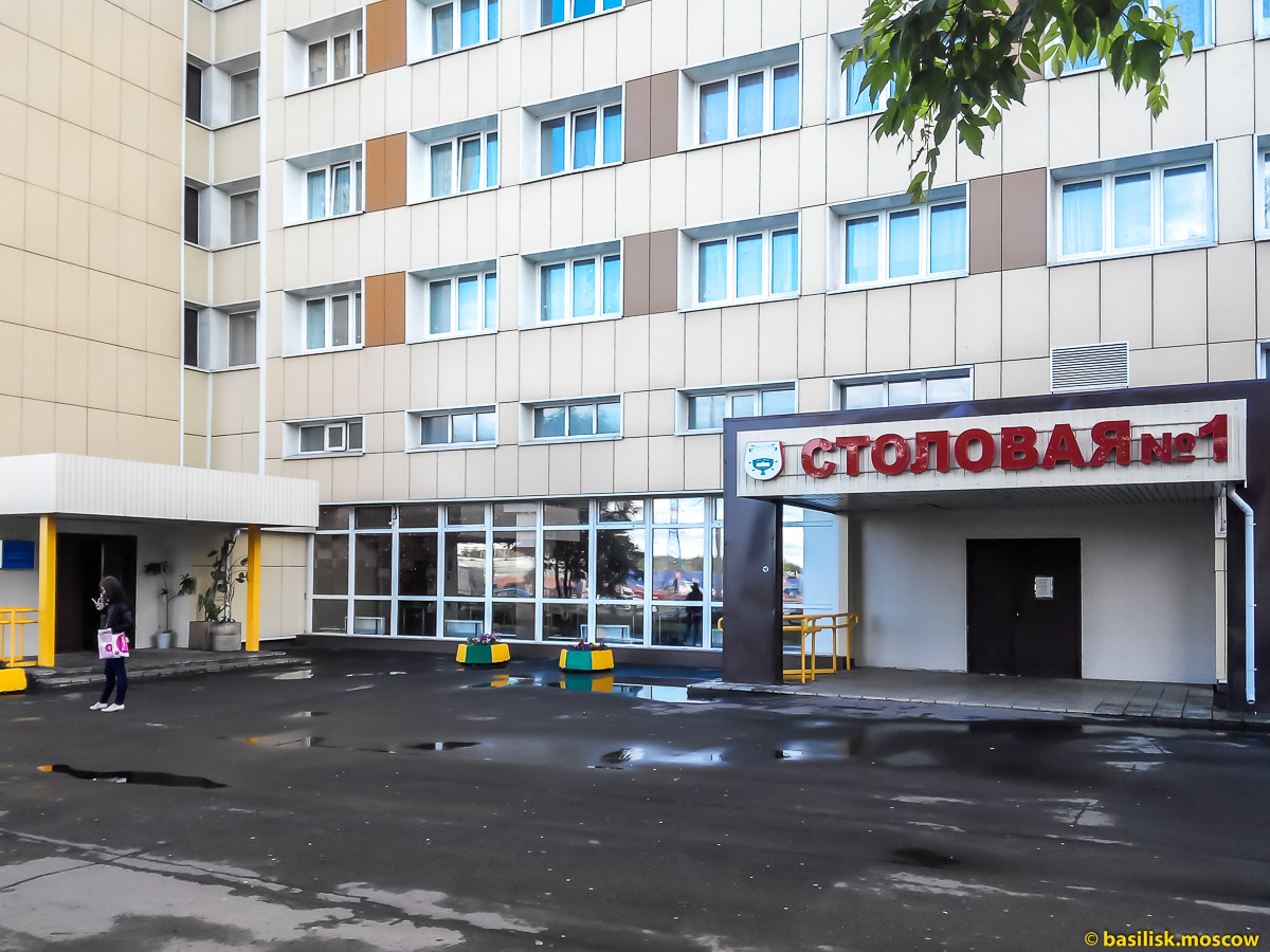 Студенческая столовая в здании общежития МСХА. Москва. Июнь 2017