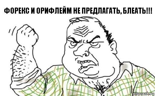 risovach.ru (3).jpg