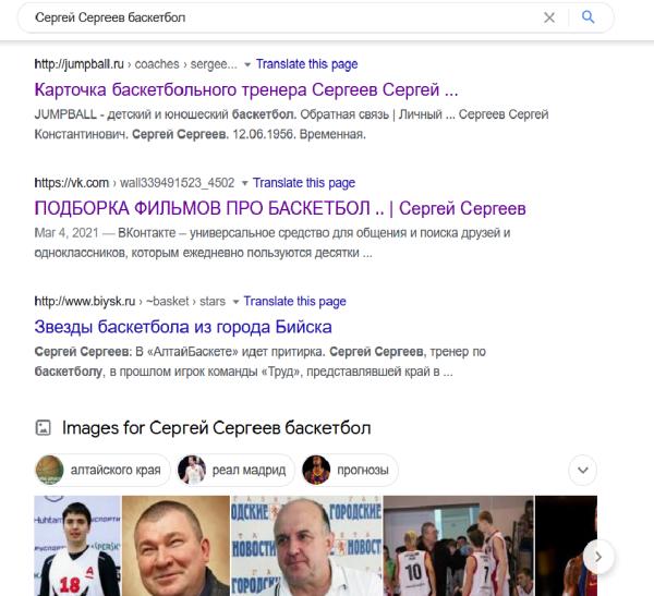 Сергеев1