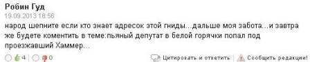 Карлис Шадурскис (Kārlis Šadurskis)7