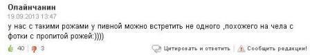 Карлис Шадурскис (Kārlis Šadurskis)4