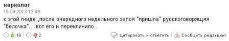 Карлис Шадурскис (Kārlis Šadurskis)5