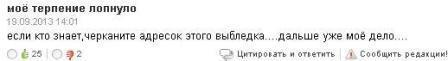 Карлис Шадурскис (Kārlis Šadurskis)