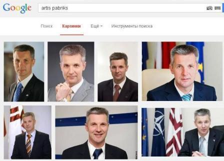 Артис Пабрикс (Artis Pabriks)-2