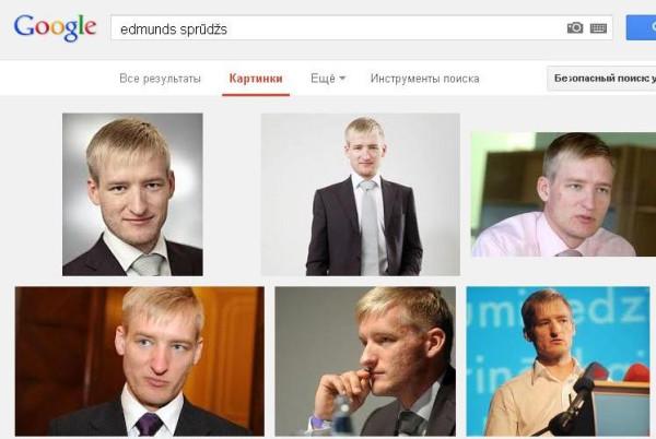 Эдмундс Спруджс (Edmunds Sprudžs)