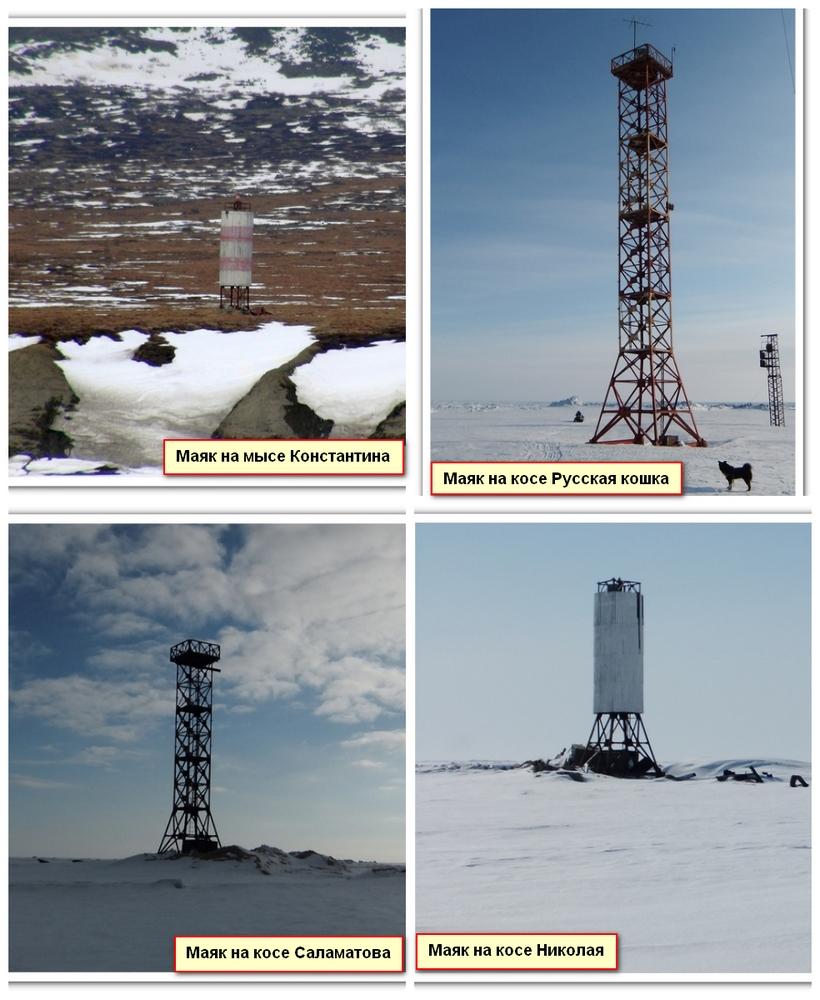 маяки Анадырского лимана-2