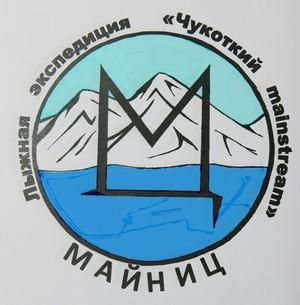 лого экспедиции на Майниц