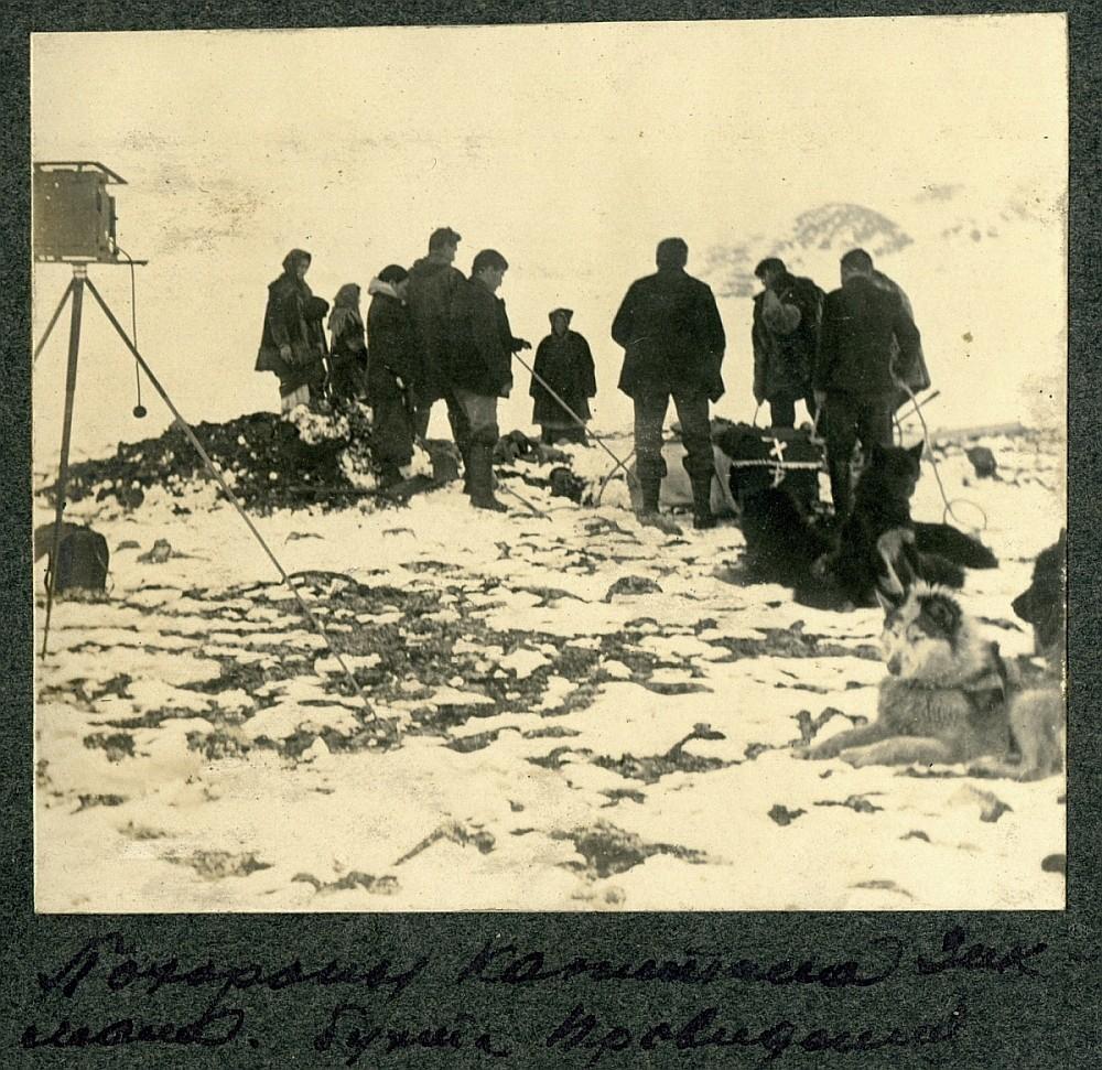 похороны капитана шхуны Полярная звезда Зикмана Провидения 1912