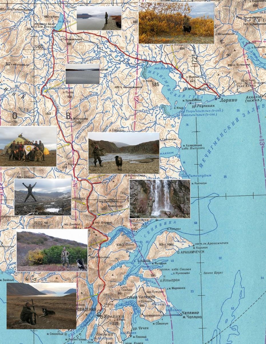 карта с фото2