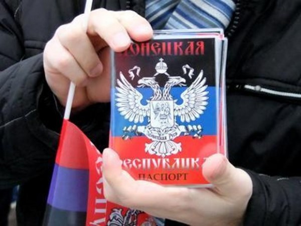 1392020881_7435_donetskaya_respublika_pasport