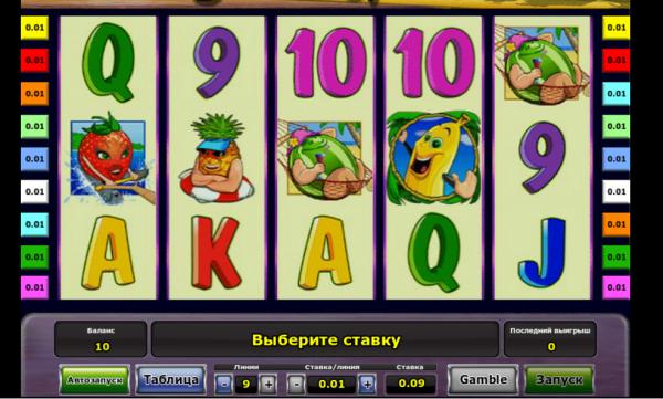 Играть онлайн автоматы резидент