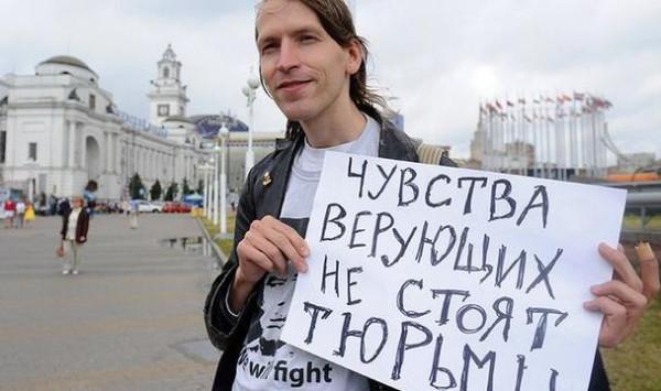 Одиночный пикет в поддержку Краснова.jpg