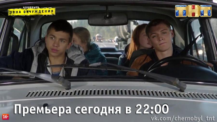 Малефисента смотреть фильм онлайн 720