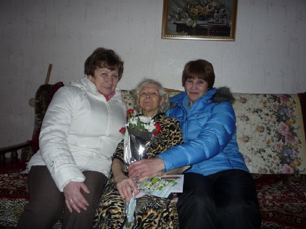 95 лет