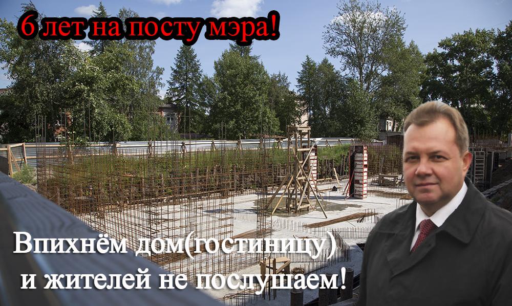 IMG_5481цыва