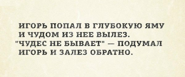 STORY-~1