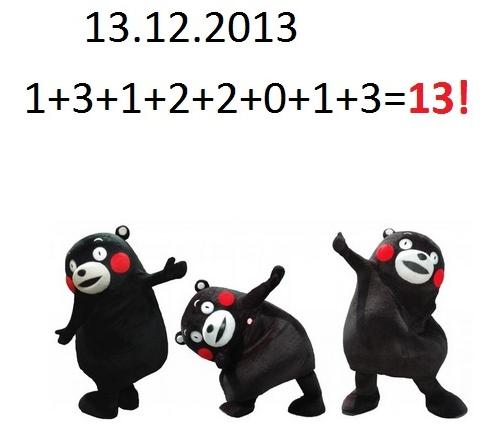 -13---~1