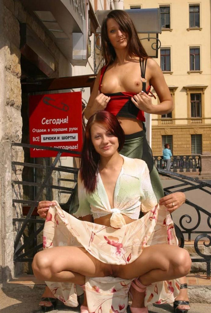 weekly_erotic_picdump_-_302014_19