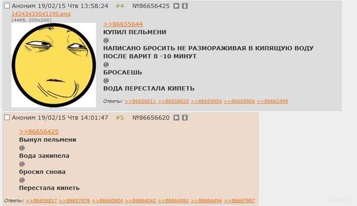 1433973585_podborka_64