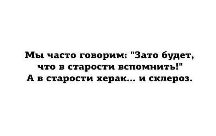 1436390746_podborka_57