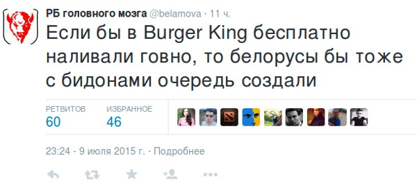 06_burger_king_opening_in_minsk