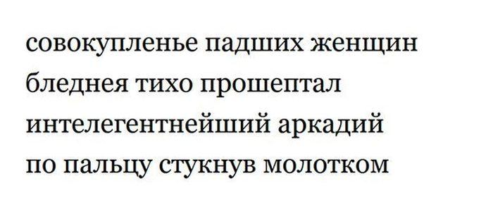 1436822371_podborka_08